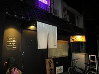 toroku7.JPG